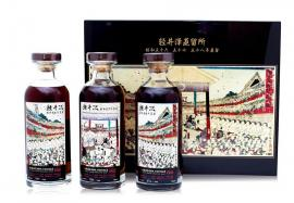 Karuizawa Honor Sumo Triple Set